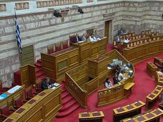 Ver vídeo  'Más préstamos para Grecia si recortan lo necesario para reducir el déficit'