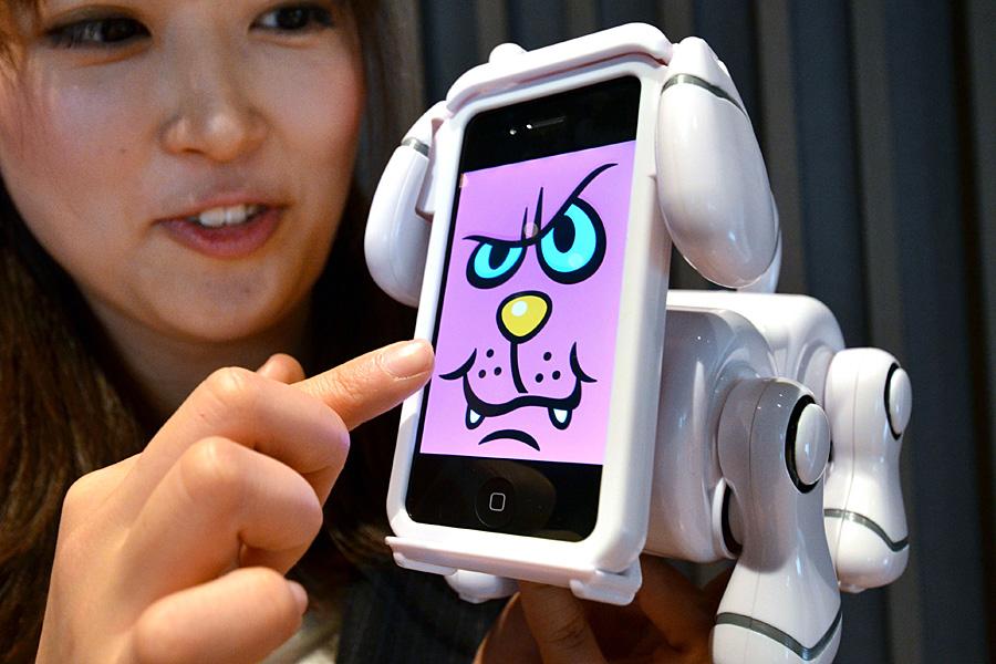 La mascota virtual con cerebro de teléfono inteligente