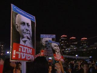 Ver vídeo  'Mayor movilización social de la historia de Israel'