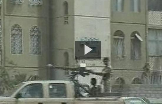 Ver vídeo  'Al menos 16 muertos en un atentado en Yemen'