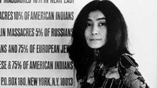 Ver vídeo  'Metrópolis - Yoko Ono'