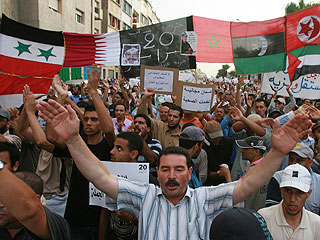 Ver vídeo  'Miles de marroquíes se manifiestan en contra de la reforma constitucional'