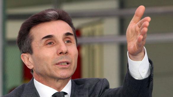 El multimillonario Boris Ivanishvili, durante la presentación de su candidatura.