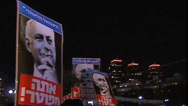 Mayor movilización social de la historia de Israel