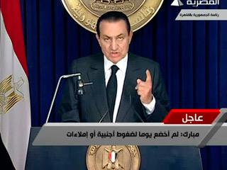 Ver v?deo  'Mubarak delega poder en su vicepresidente'