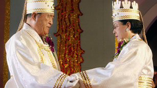 Ver vídeo  'Muere Sun-Myung Moon, líder de la secta religiosa a la que dio nombre'