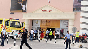 Ver vídeo  'Mueren cuatro niños españoles en el incendio de una guardería en Catar'