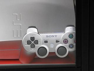 Ver v?deo  'La multinacional Sony ha descubierto otro posible robo de datos personales de sus clientes'