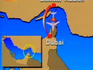 Ver vídeo  'La noticia del derribo del Airbus iraní, en el Telediario del 4 de julio de 1988'