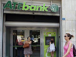 Ver vídeo  'Noventa entidades financieras de toda Europa, 25 españolas, muestran sus cuentas'