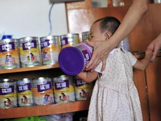 Ver v?deo  'Nuevo escándalo en China por un caso de leche en polvo que podría estar contaminada'