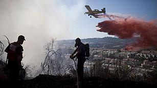 Ver vídeo  'Un nuevo incendio en La Gomera se suma a los de Tenerife y La Palma, que siguen sin control'