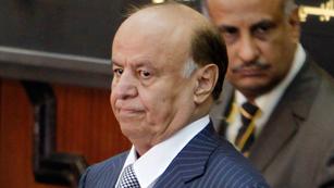 Ver vídeo  'El nuevo presidente de Yemen ha tomado posesión de su cargo'