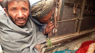 Ver vídeo  'Nuevos datos sobre la matanza de civiles en Afganistán'