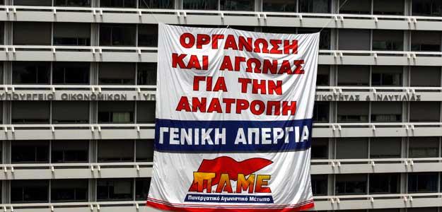 Pancarta desplegada por los trabajadores del PAME en el Ministro de Finanzas de Atenas