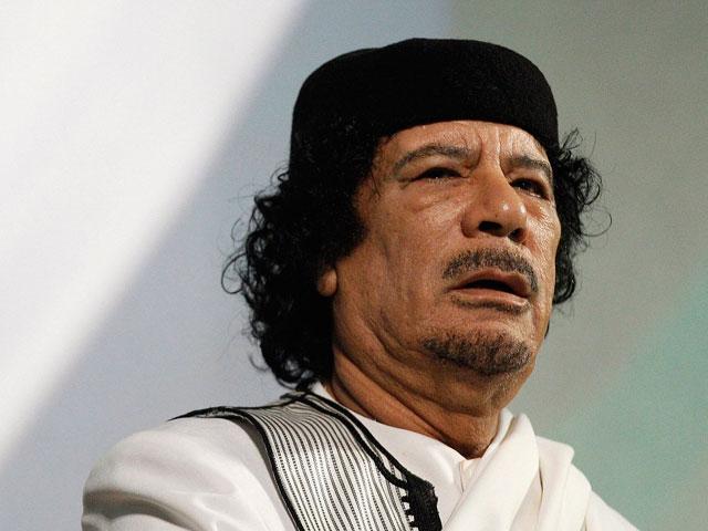 Perfil de Muamar el Gadafi