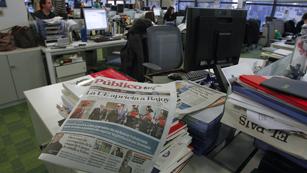 """Ver vídeo  'El periódico """"Público"""" cierra la versión impresa'"""