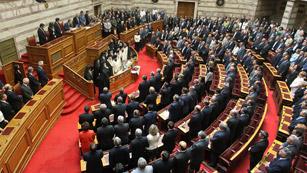 Ver vídeo  '¿Podría ser la crisis griega un desencadenante a escala global?'
