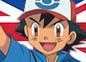 Imagen de un episodio de Pokémon Negro y Blanco: Aventuras en Teselia en inglés