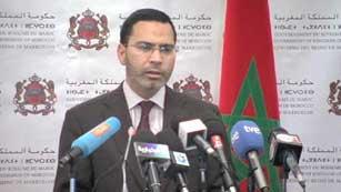 Ver vídeo  'Polémica en Marruecos tras la retirada de una campaña publicitaria considerada indecorosa'