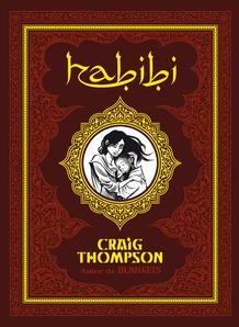 Portada de 'Habibi', de Craig Thompson