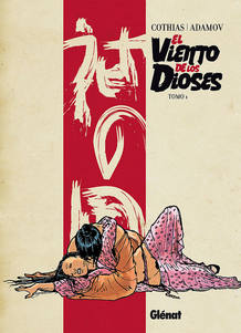 Portada de 'El viento de los dioses', de Cothias y Adamov