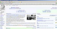 Portada de la Wikipedia en español