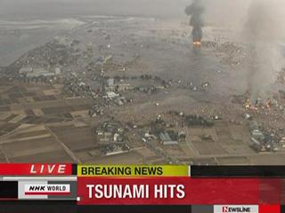 Ver vídeo  'Prácticamente toda la cosa del Pacífico está en alerta por tsunami'