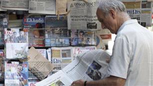 Ver vídeo  'La prensa internacional recoge la negativa de Rajoy a un rescate a la banca'