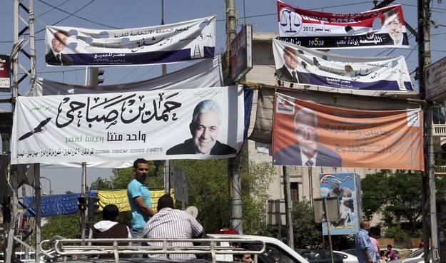PREPARATIVOS ELECCIONES PRESIDENCIALES EN EGIPTO
