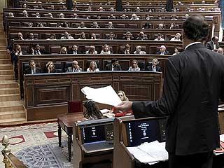 Ver vídeo  'PSOE y PP acuerdan incluir el déficit en la Constitución y las cifras en una Ley Orgánica'