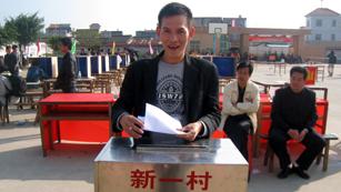Ver vídeo  'El pueblo chino Wukan ha conseguido permiso para celebrar elecciones'