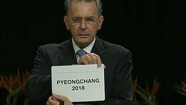 фото дагестанцев олимпийцев в пекине года