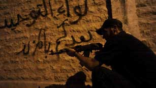 Ver vídeo  'Al Qaeda toma parte en el conflicto sirio'