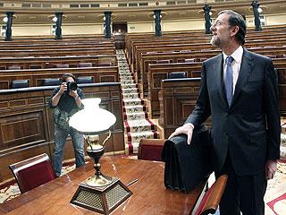 Ver vídeo  'Rajoy investido presidente del gobierno'