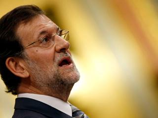 Ver v?deo  'Rajoy propone sus medidas de recorte del gasto'