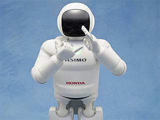 Ver vídeo  'El robot ASIMO evoluciona'
