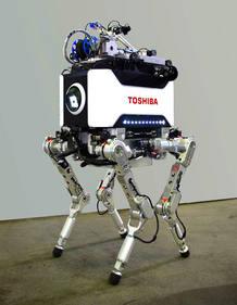 Robot para Fukushima