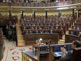 Ver vídeo  'Rubalcaba declara un millón de euros y un piso y Rajoy, cerca de 600.000 y cuatro viviendas'