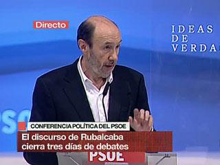"""Ver vídeo  'Rubalcaba: """"No me voy a dejar ganar""""'"""