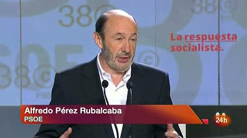 """Ver vídeo  'Rubalcaba: """"Yo quiero a mi partido""""'"""