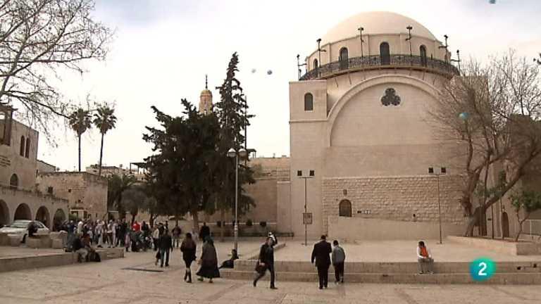 Shalom - El santuario del libro