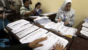 Ver vídeo  'Segundo y último día de elecciones en Egipto'