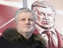 Serguéi Mirónov, candidato del socialdemocráta Rusia Justa