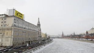 """Ver vídeo  'Los """"sin techo"""", los más afectados por la ola de frío en Rusia'"""