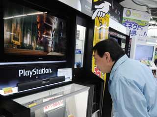 Ver v?deo  'Sony relanza la PSN'