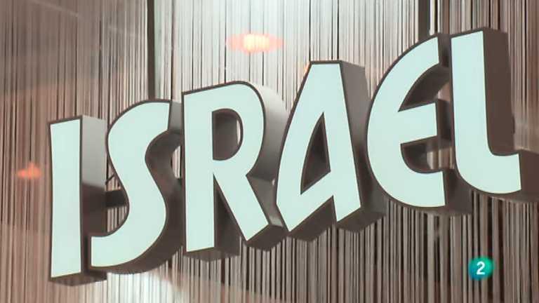 Shalom - Las sorpresas de viajar a Israel
