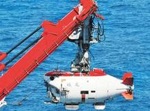 El submarino que les llevará hasta las profundidades se llama Jiaolong