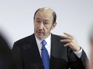 Ver vídeo  'Tanto Rubalcaba como Chacón creen que la balanza se inclina a su favor en la carrera para liderar el PSOE'