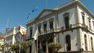 Ver vídeo  'Termina el plazo para que los ayuntamientos presenten sus facturas pendientes de pago'